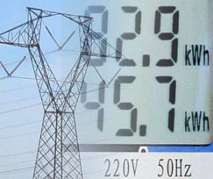 Тарифы на электроэнергию с 1 июля 2021 г.
